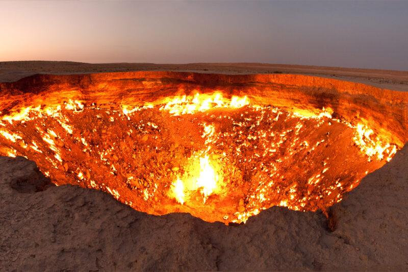 Op mijn wishlist: krater van Derweze