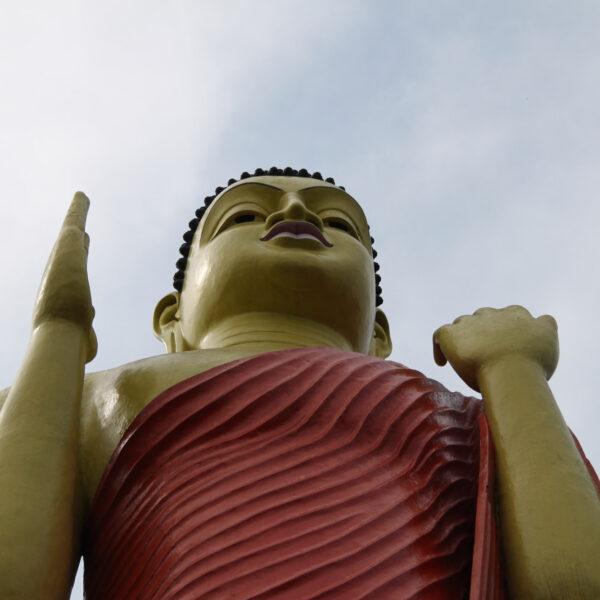 Galgulama - Sri Lanka