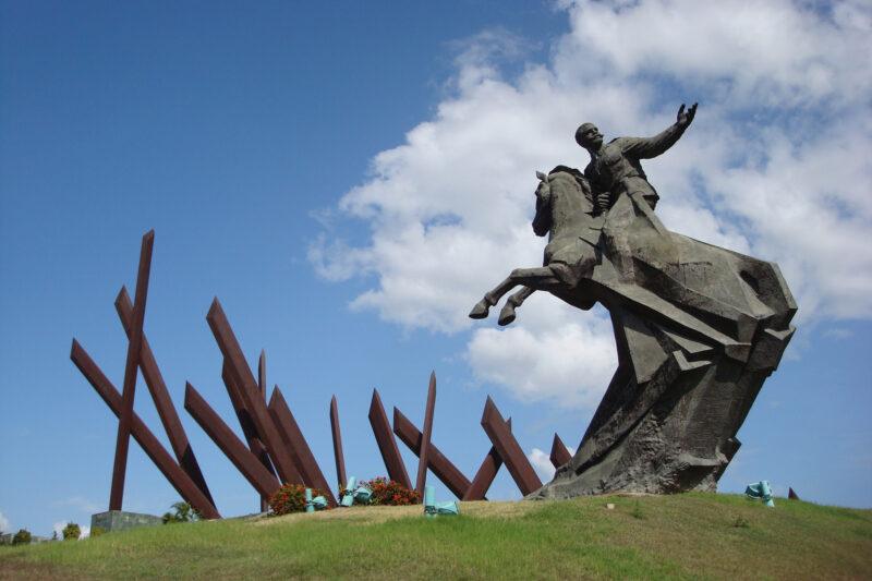 Must sees Cuba - Santiago de Cuba - Plaza de la Revolucion
