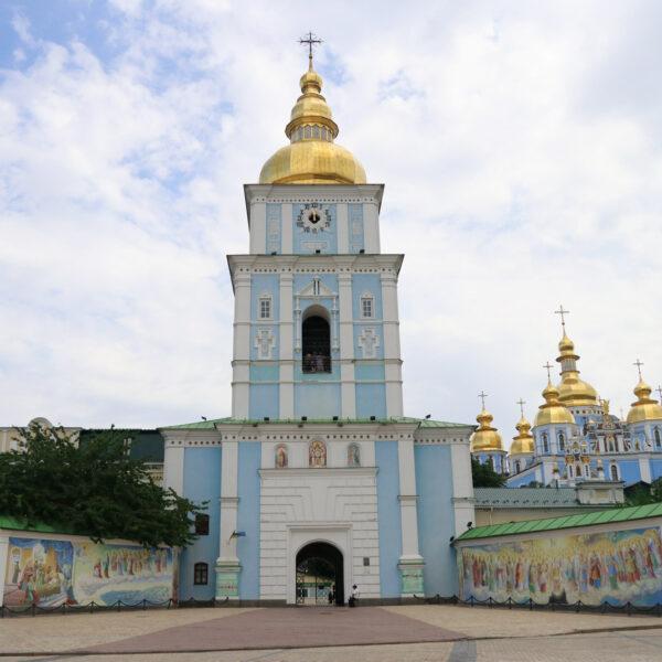 Kiev verkennen met een gids - Klokkentoren van Sint Sofiakathedraal