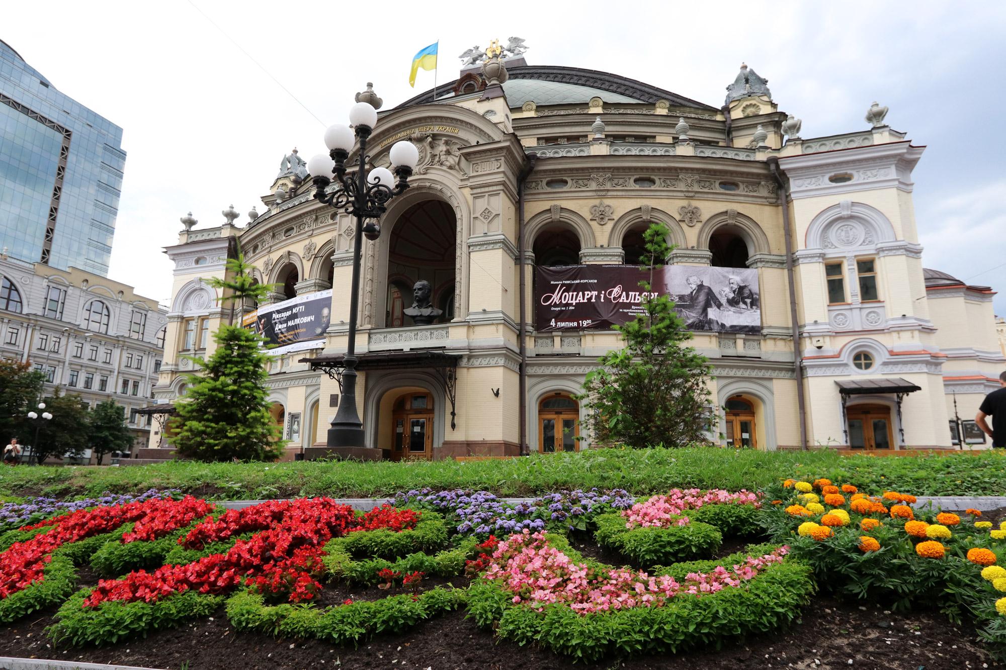 Kiev verkennen met een gids - Operazaal