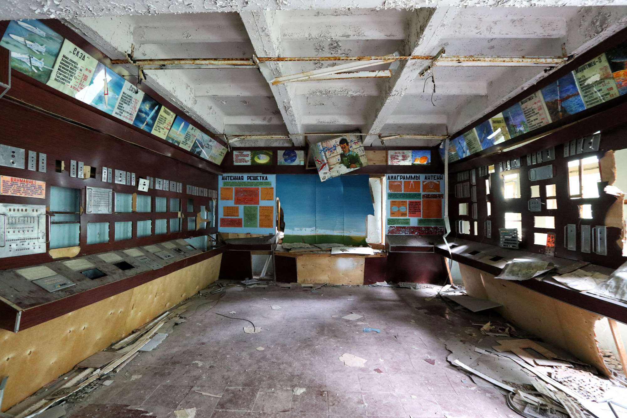 Tsjernobyl - Chernobyl 2 - Communication Building