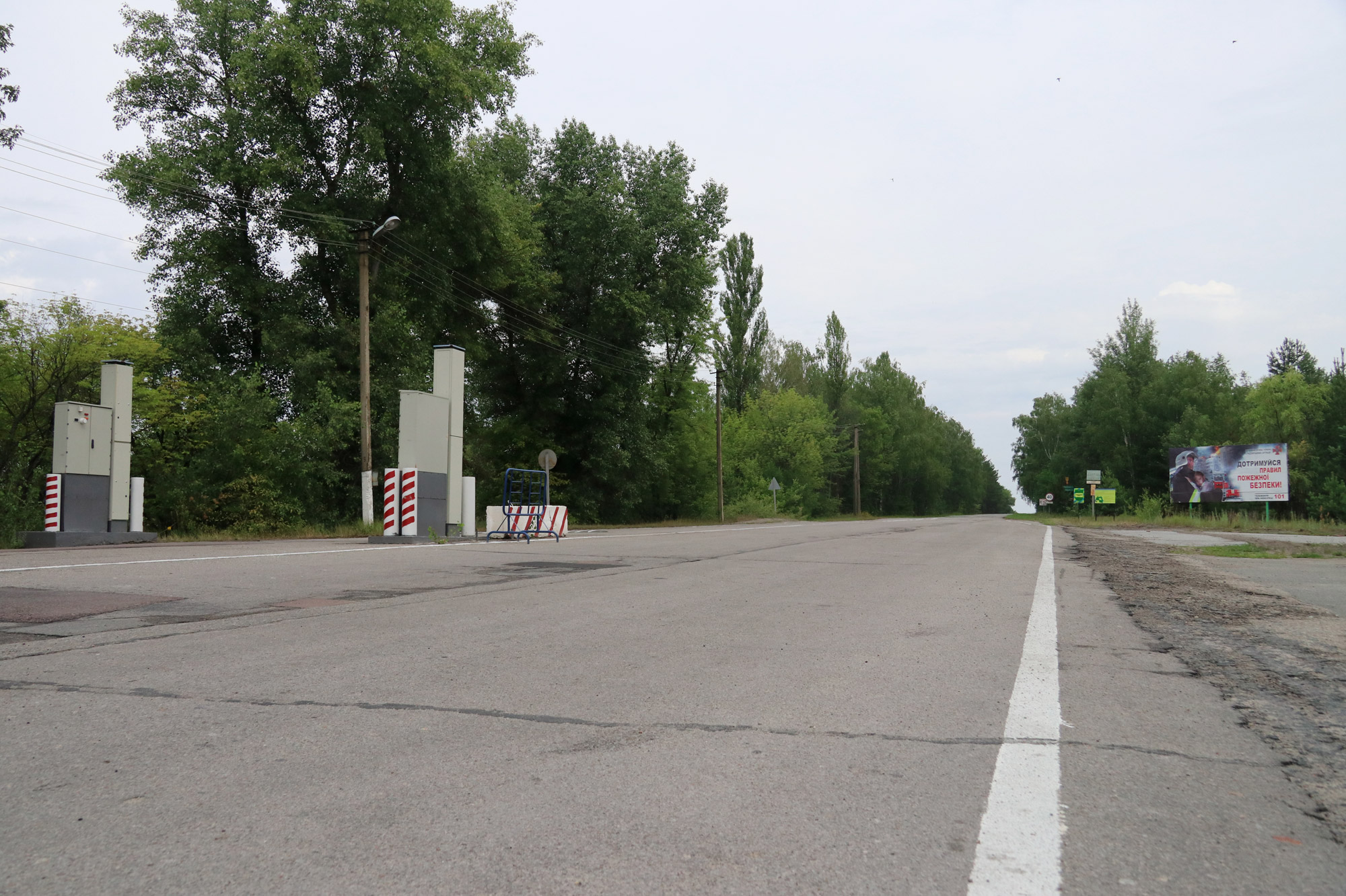Tsjernobyl - Ingang zone