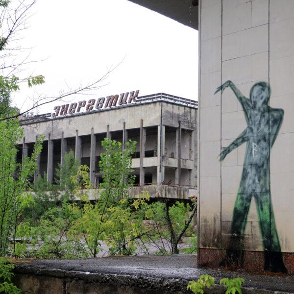 Tsjernobyl - Pripjat - Main Square