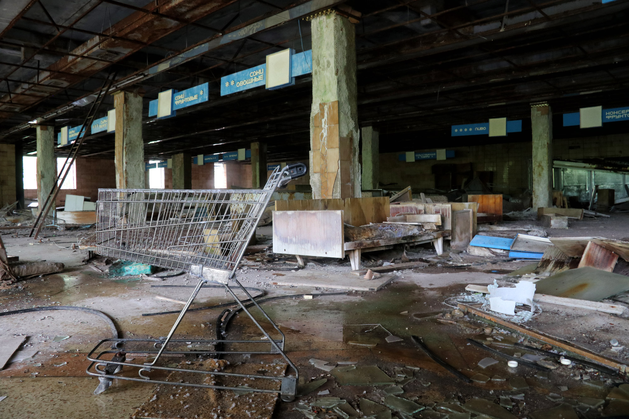 Tsjernobyl - Pripjat - Supermarkt