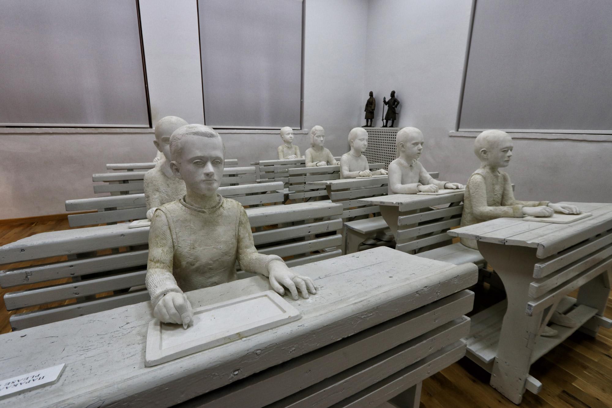 Tzoumerka - Theodoris Papagiannis Museum