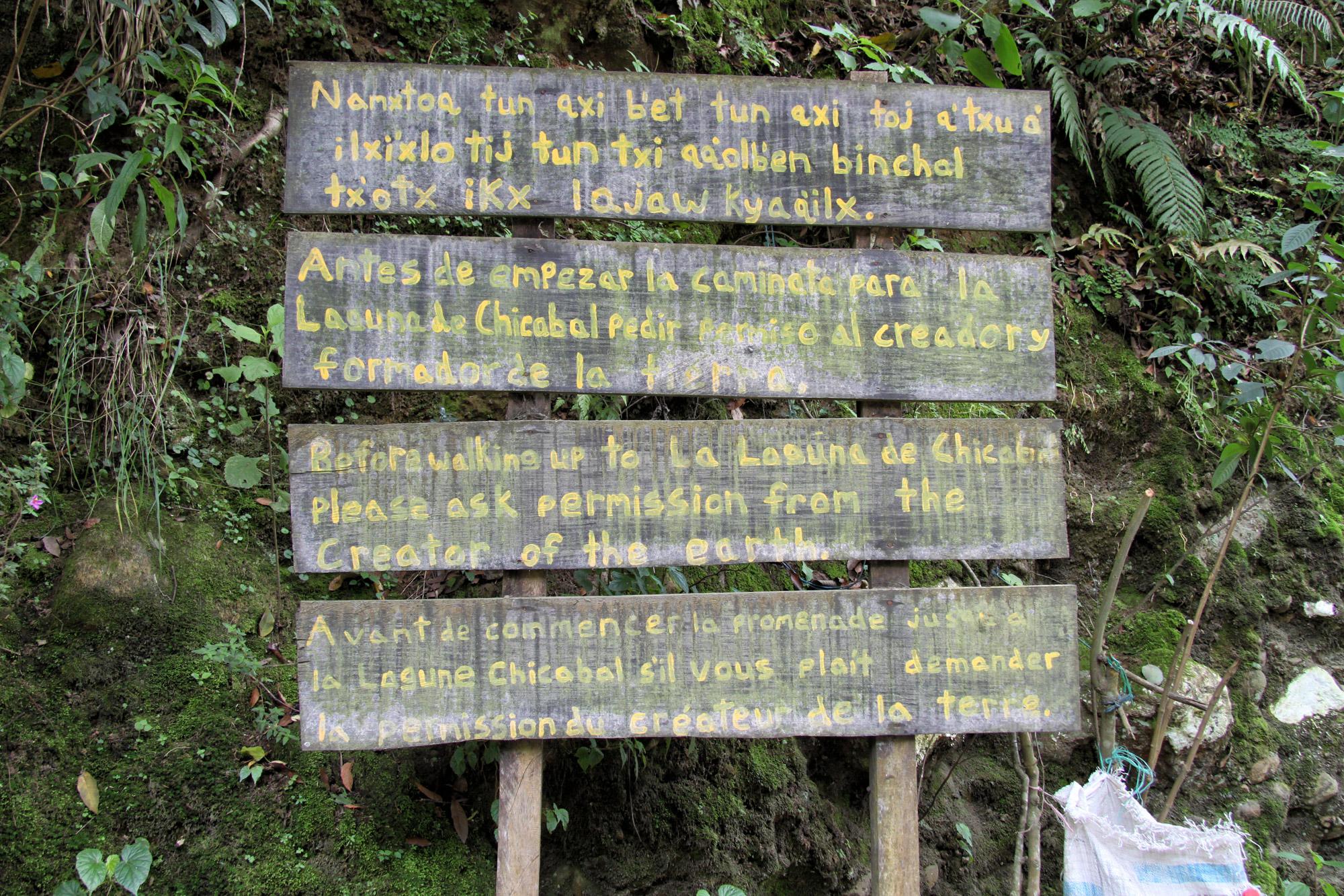 Laguna Chicabal bij Quetzaltenango - Guetamala