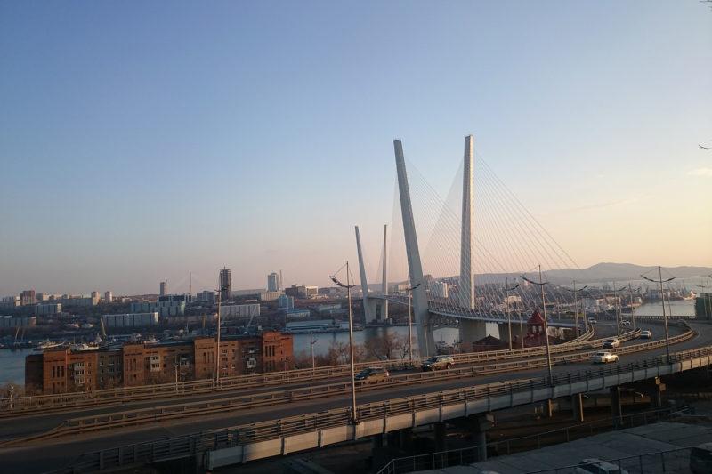 Op mijn wishlist: Vladivostok