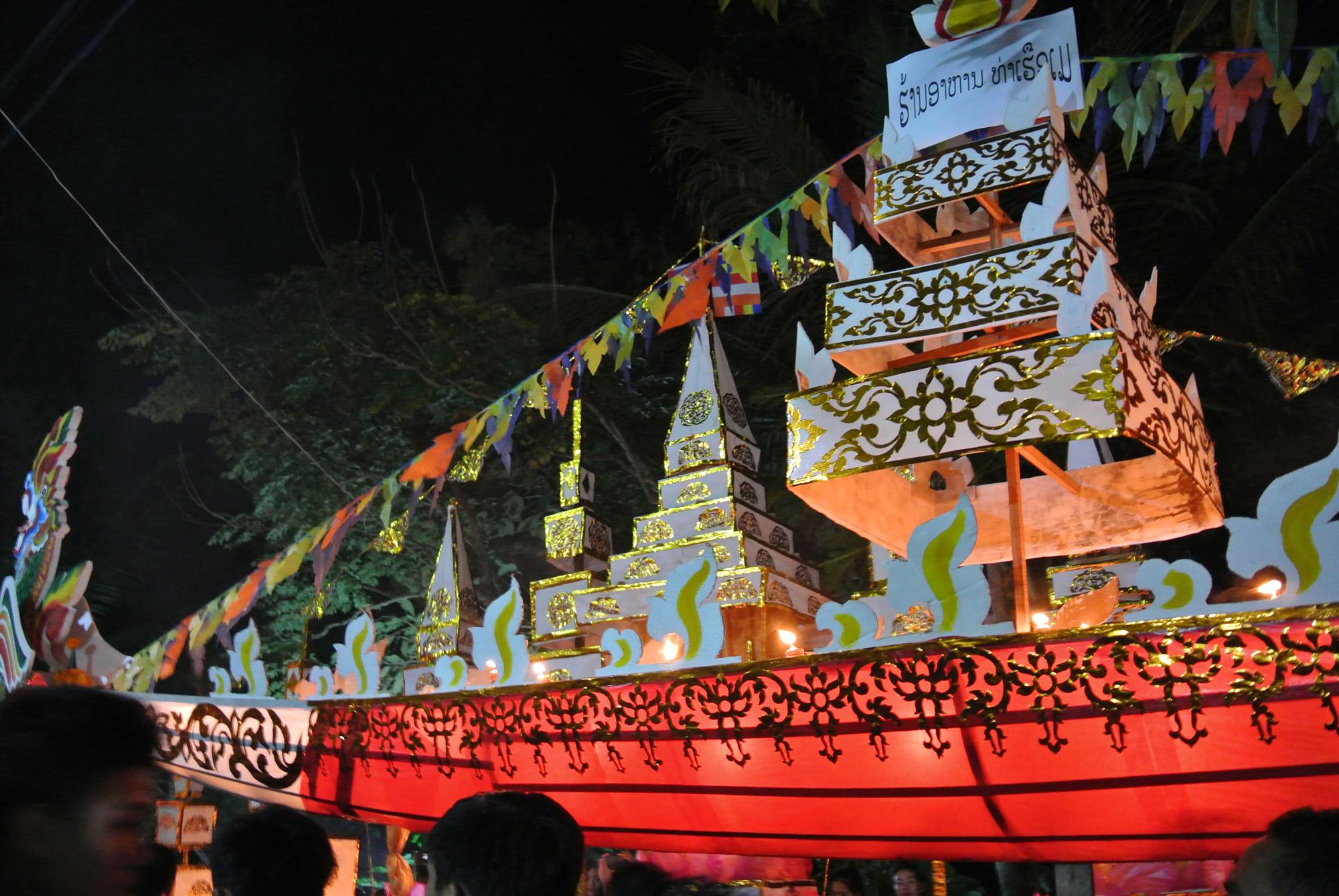 Anouk - Lichtfestival in Laos