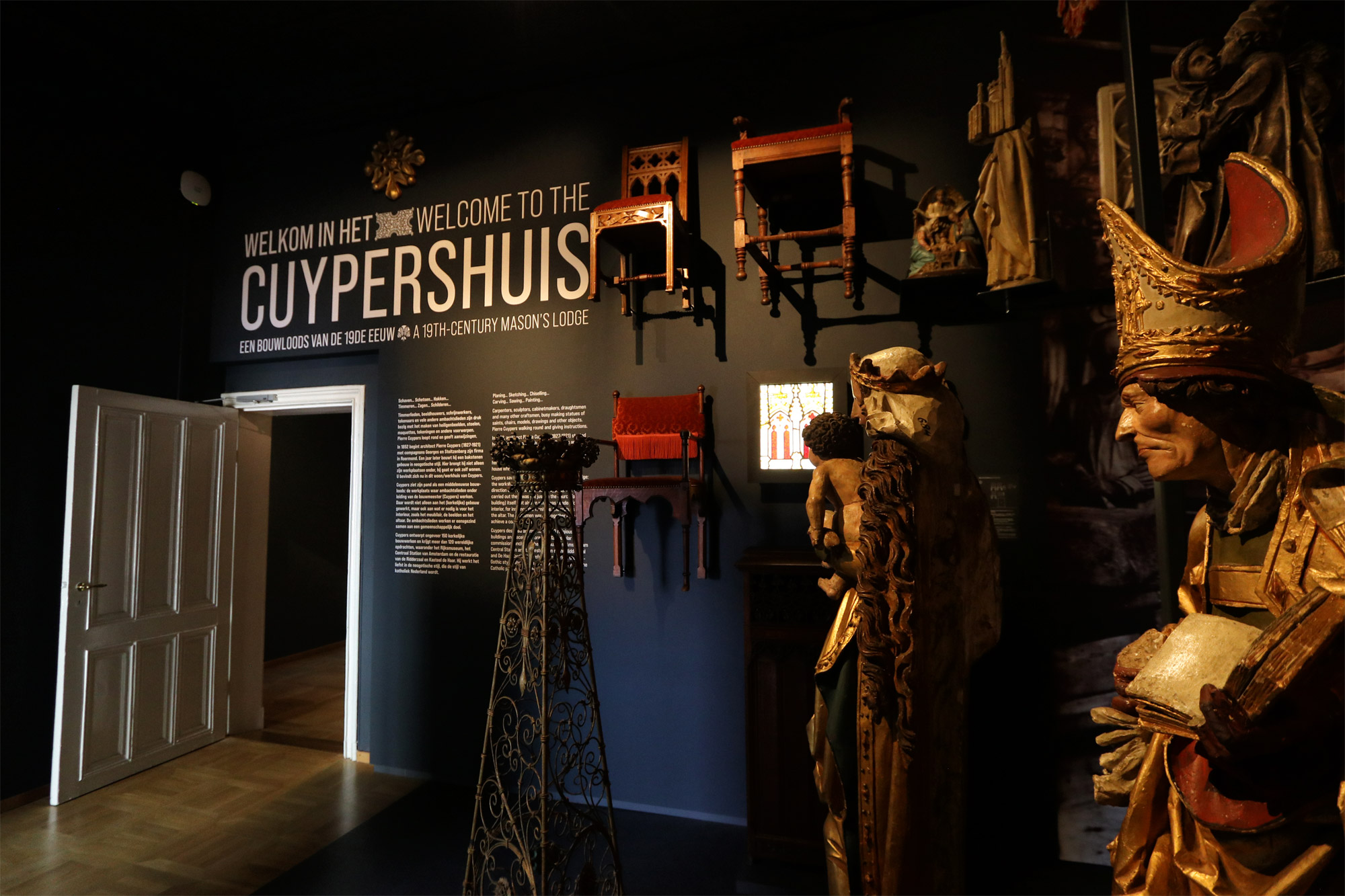 Roermond - Cuypershuis
